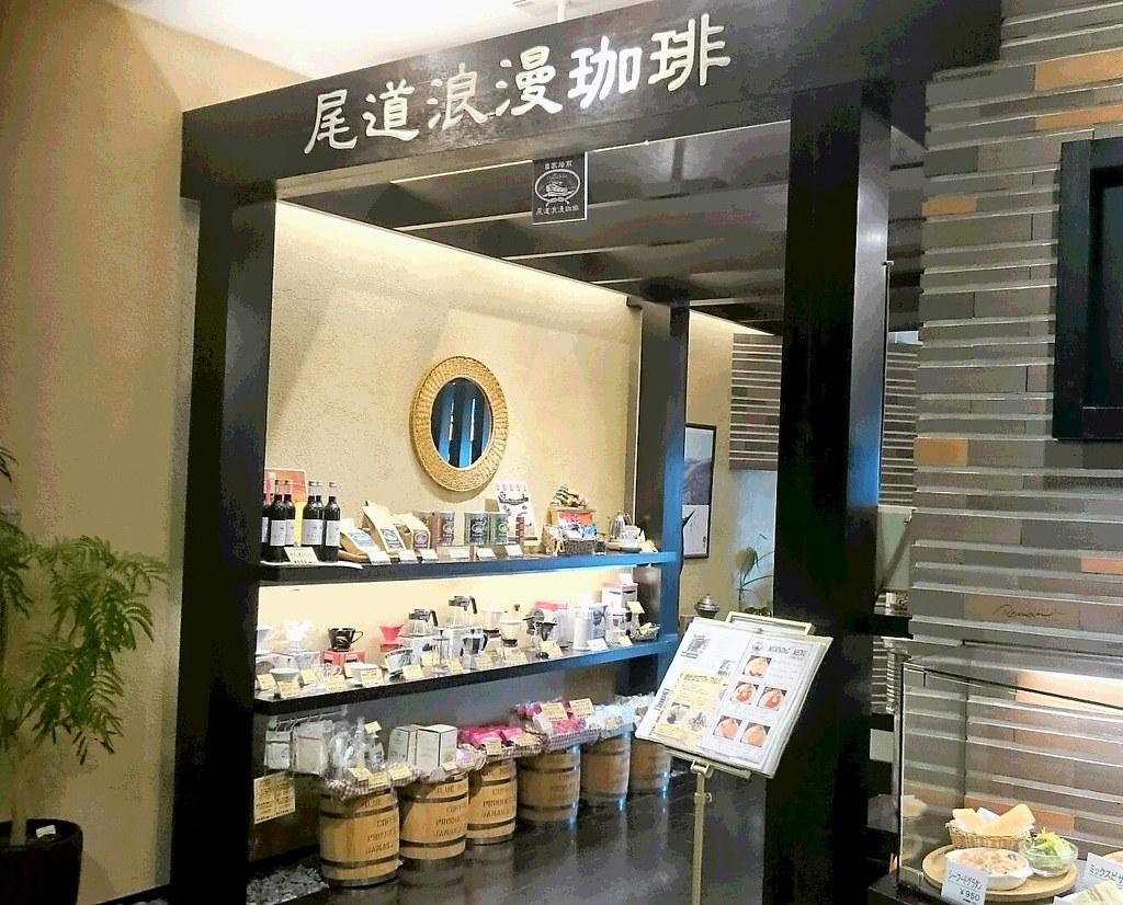 福屋広島駅前店 店舗紹介