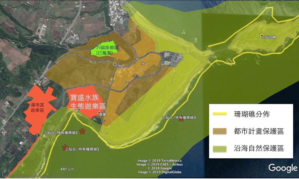 20190121寶盛開發與保護區位置圖(黃苑蓉、黃斐悅繪製)