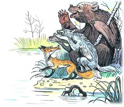 Кот-рыболов сказка фото