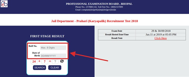 MP Jail Prahari Result 2018 - Login page