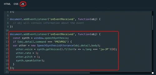 JS の入力画面を開き、読み上げのためのコードを貼り付けた様子