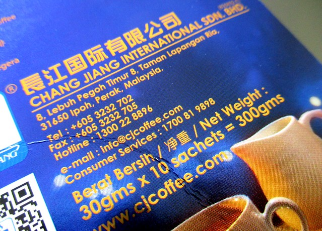 Ipoh coffee 1