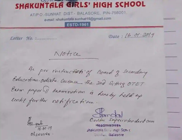 OTET Exam Cancellation notice in a school