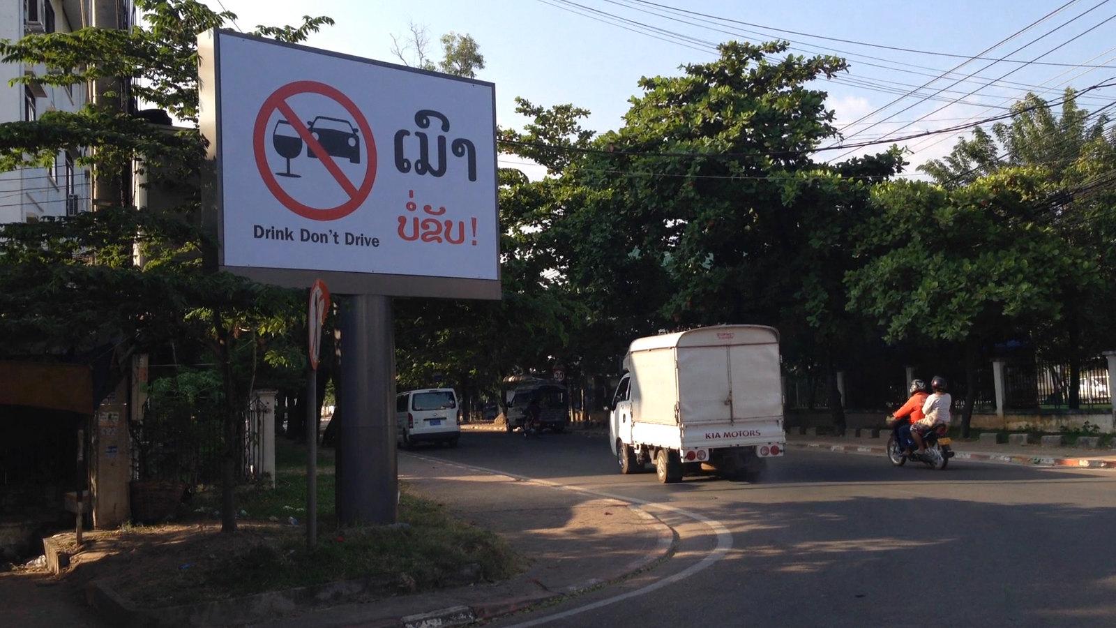 Street, Laos