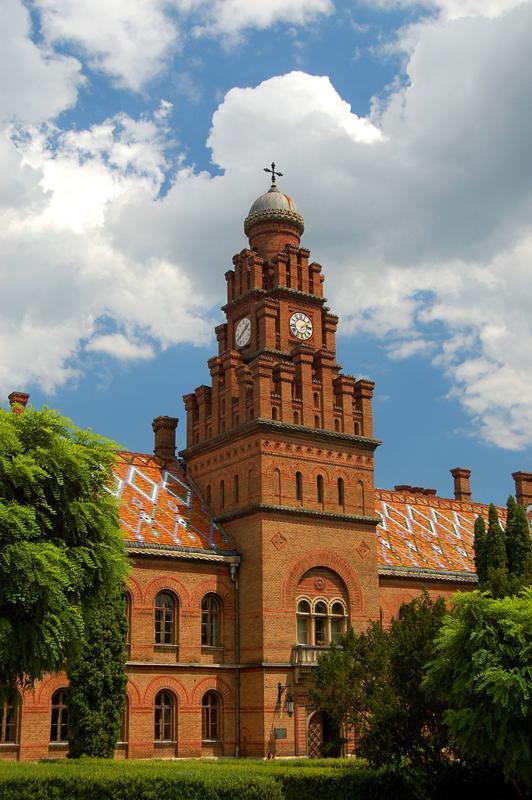 Chernivtsi Universidad