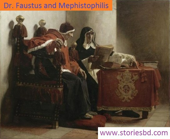 dr. faustus - christopher marlowe - bengali translation