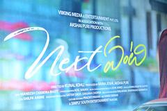 NextEnti Movie Pre-Release Event Stills