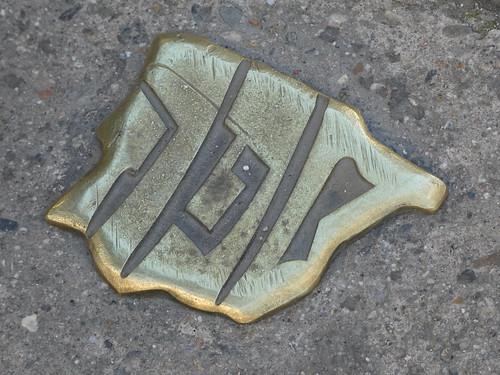 Símbolo de la red de juderías de España