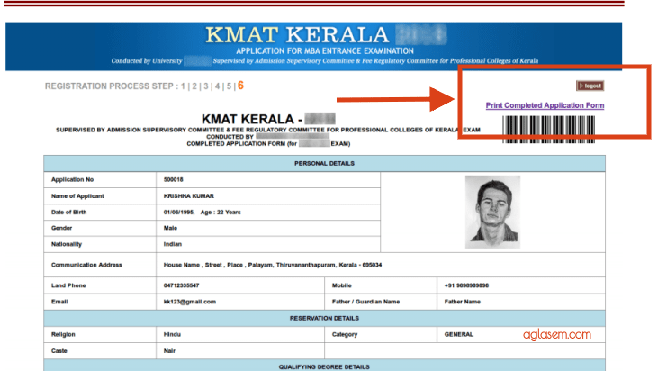 KMAT Kerala 2019 Confirmation Page