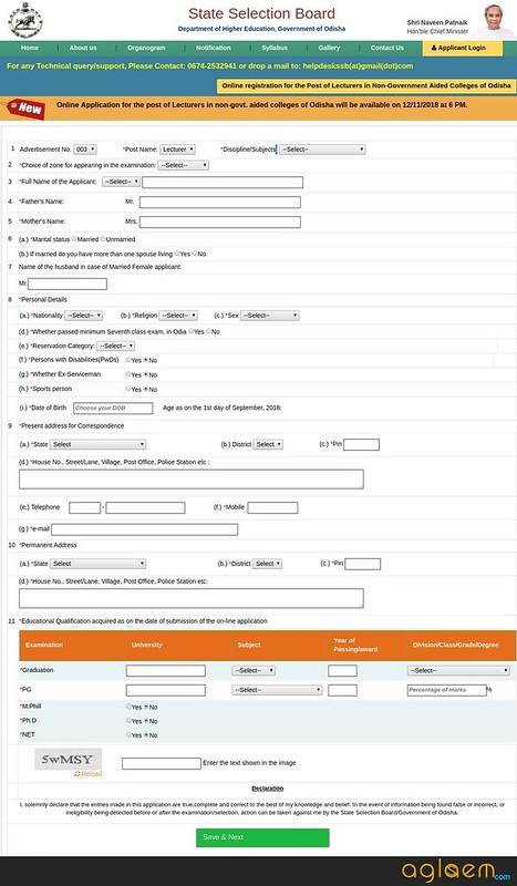 SSB Odisha Lecturer Application Form 2018 - Apply Online