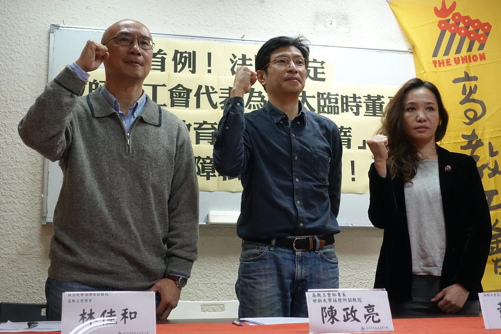 高教工会今日召开记者会,宣布三位亚太教师与高教工会代表获法院裁定选任为亚太临时董事。(摄影:张智琦)