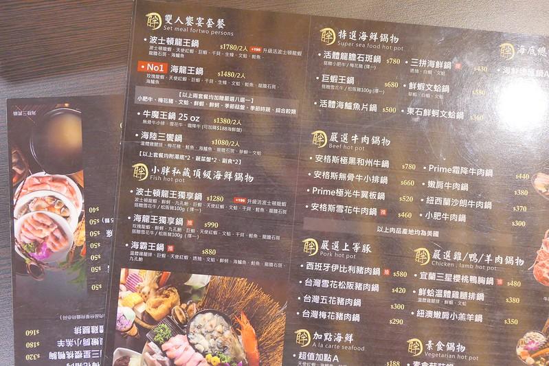 31153610747 aeaf5a48a7 c - 熱血採訪│小胖鮮鍋太平店,一個人爽爽獨享9種海鮮海霸王鍋,還有飲料冰淇淋吃到飽!