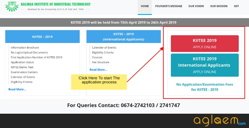 KIITEE 2019 Application Form