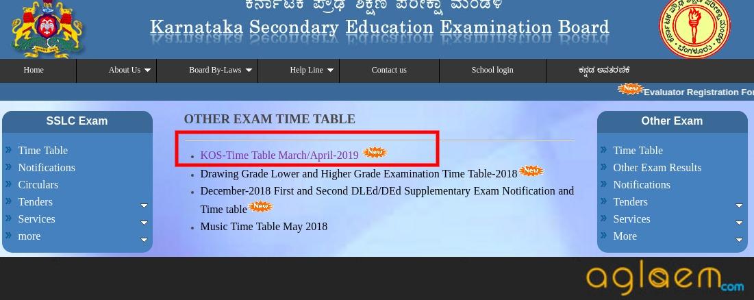KOS SSLC Time Table March/April 2019