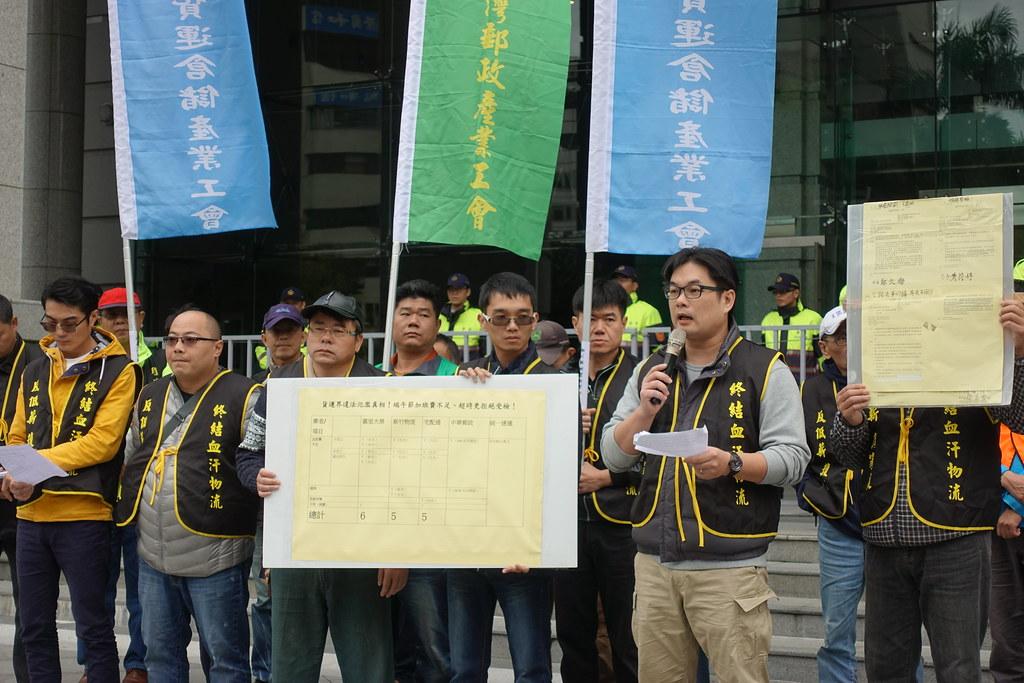 客运业和货运业工会今日接连到交通部和劳动部抗议血汗过劳。(摄影:张智琦)