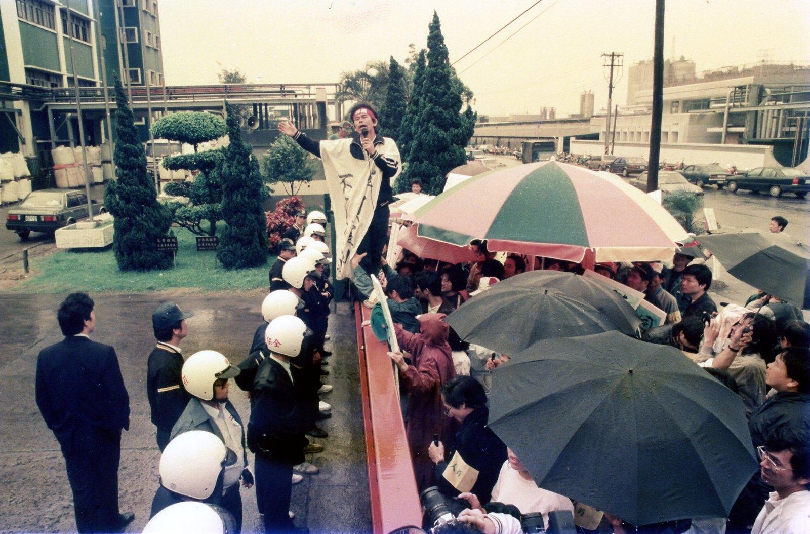 1989年罗美文领导远化罢工。(图片取自绿色小组纪录片)