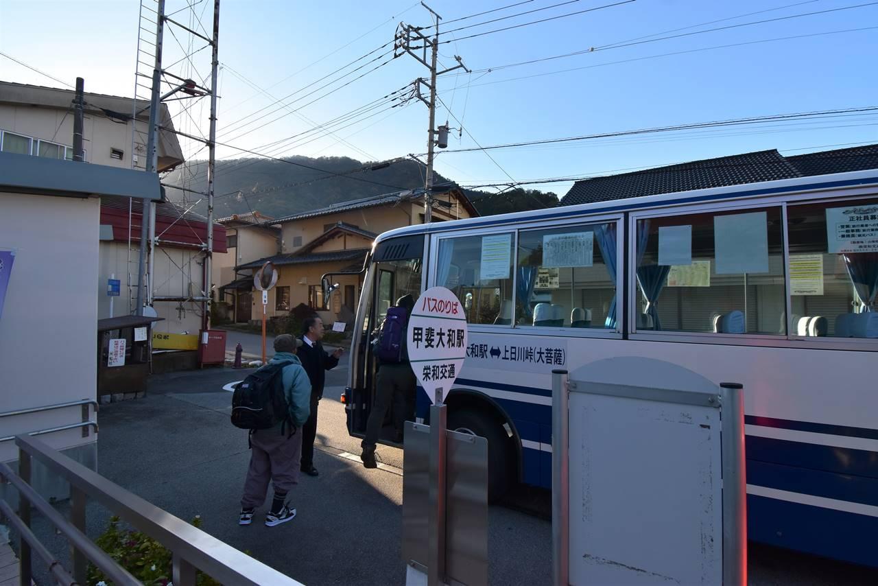 甲斐大和駅から上日川峠行きバスに乗車