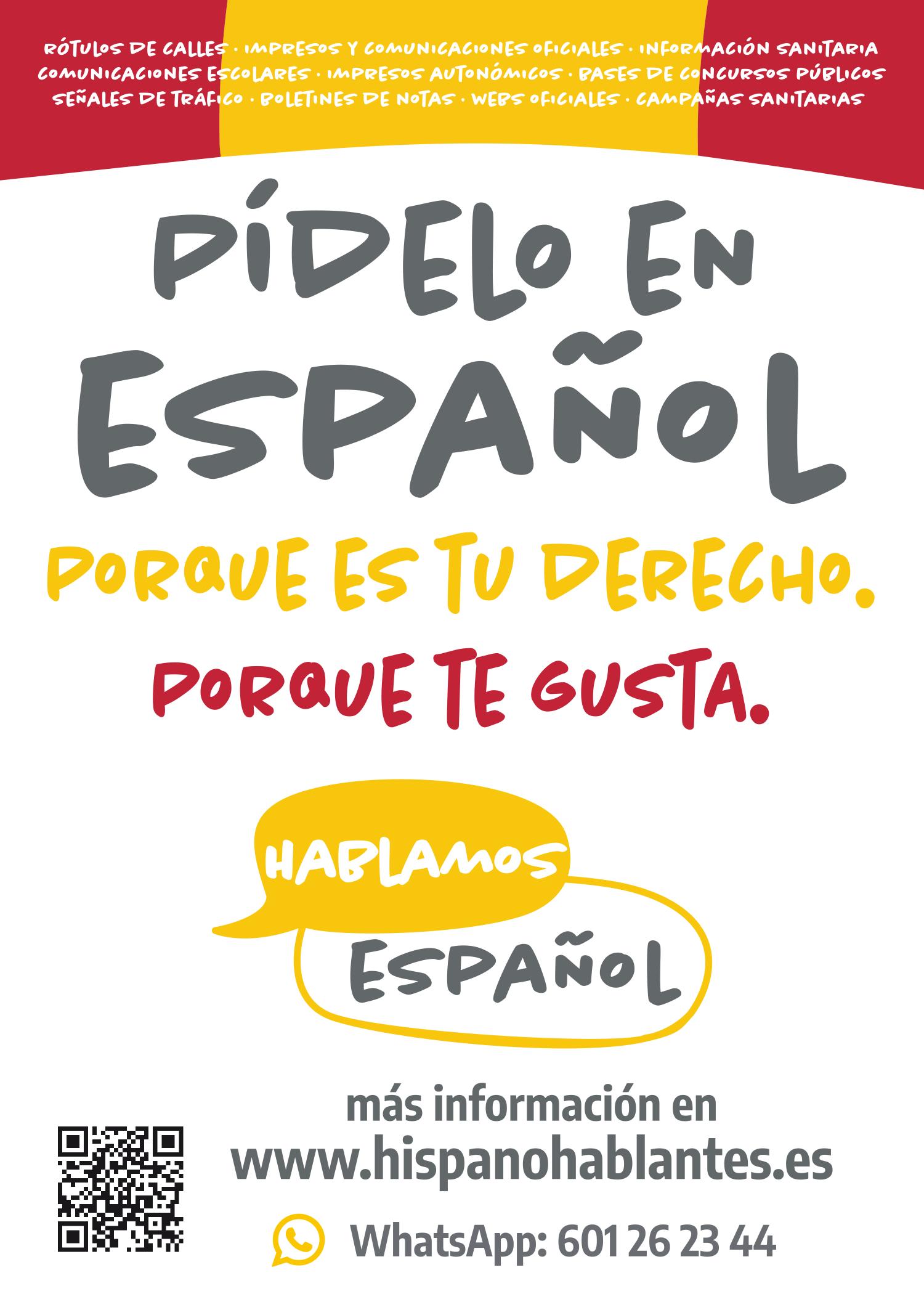 Hablamos Español Pídelo En Español