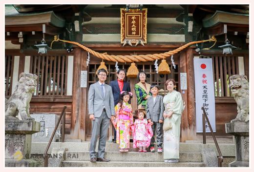 女の子二人(姉妹)の七五三 挙母神社(愛知県豊田市) 集合写真