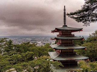 Chureito Pagoda | by DesParoz