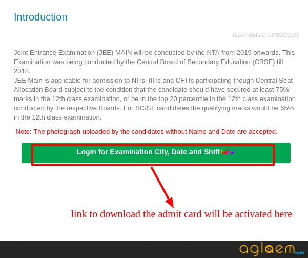 JEE Main 2019 Admit Card Releasing Today; Steps To Download