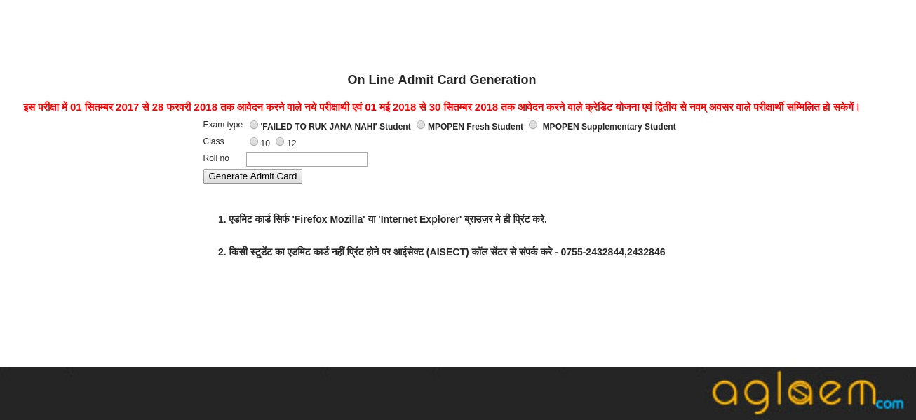MPSOS Admit Card 2018; Class 10th and 12th Download Here