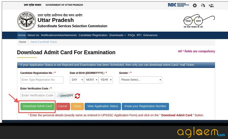 Admit Card Login