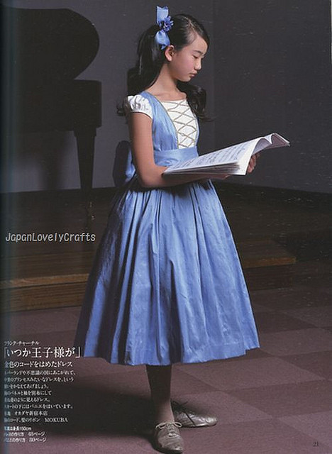 Girls Lovely Formal Dresses By Kimiko Kawai Japanese Sew Flickr