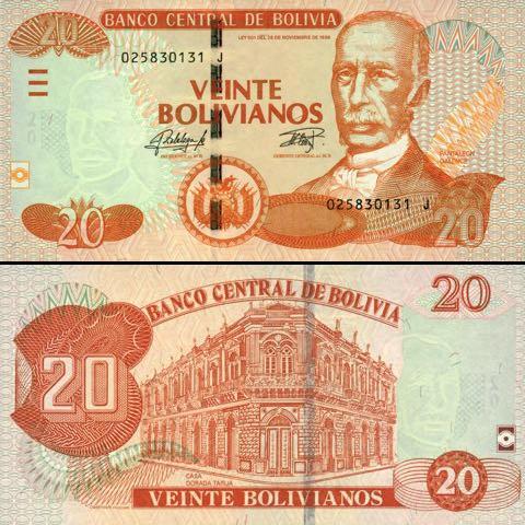 20 Bolivianos Bolívia 2015, P245