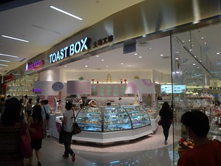 Nex Shopping Mall Food Court