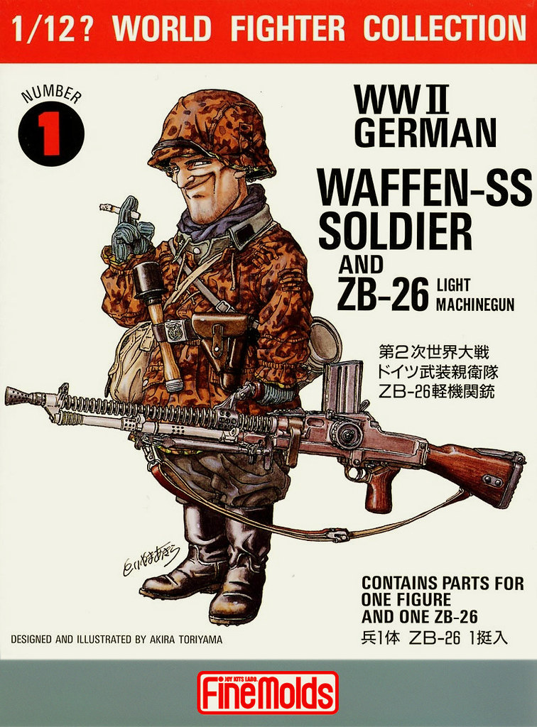 akira german