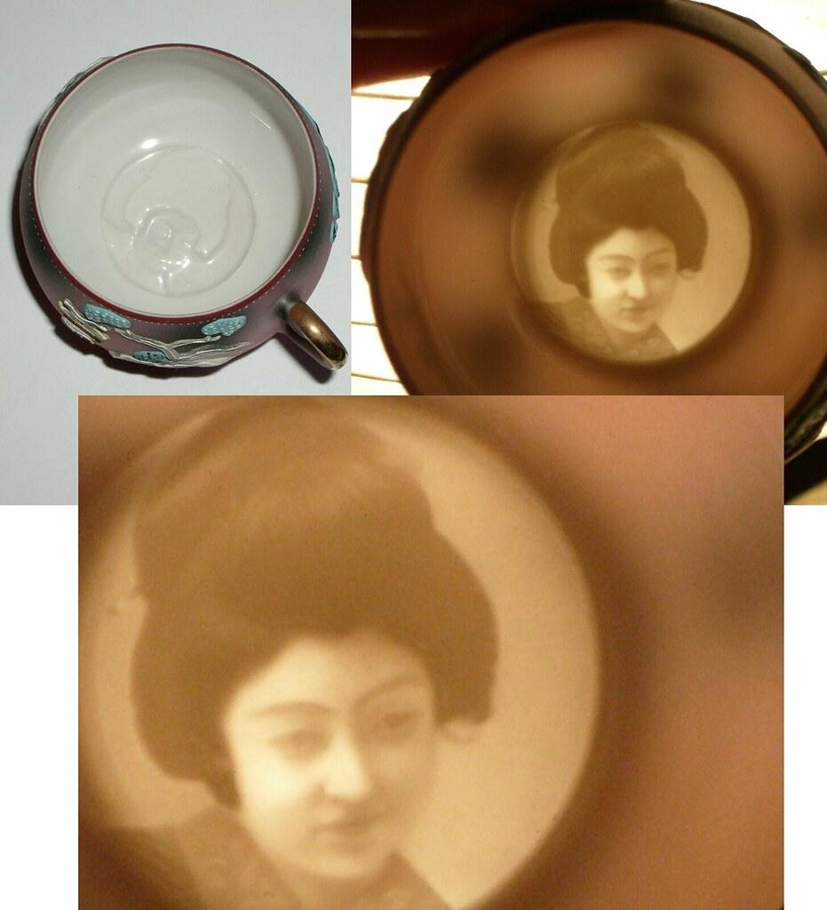 Japanese tea cup bottom