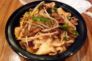 Xi'an Famous Foods Savory Cumin Lamb Hand-Pulled Noodles | by wonggawei