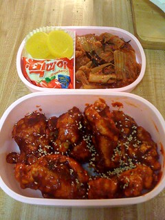 Grace Lirette's Korean fried chicken | by maangchi