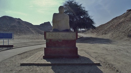 The Priest King At Moenjodaro in Larkana, Sindh, Pakistan - January 2011