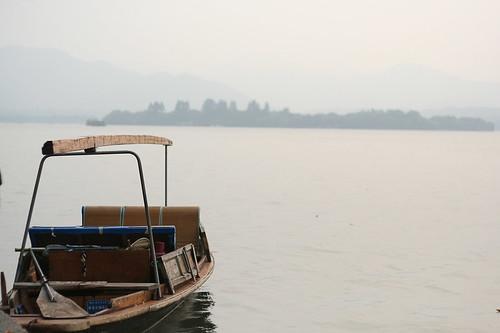 Hangzhou Travel Blog