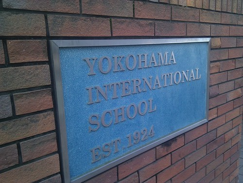 Yokohama International School | by Clint Hamada