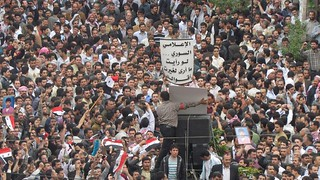 Syria Damascus Douma Protests 2011 - 28 | by syriana2011