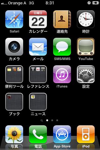 Iphone C Unlocked Metro Pcs
