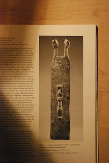 Dogon plank figure with raised arms front view | by markgriffith