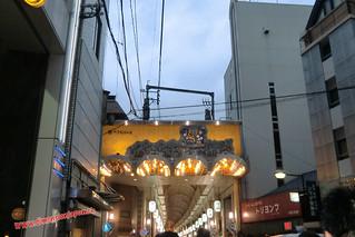 CIMG1390 Shotengai cerca del templo Kushida (Fukuoka) 14-07-2010