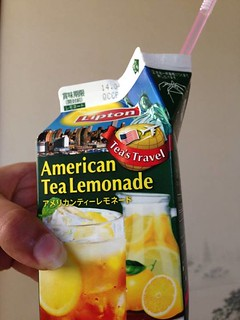 This Ain't Your Grandma's Tea: American Tea Lemonade | by OkiNinjaKitty