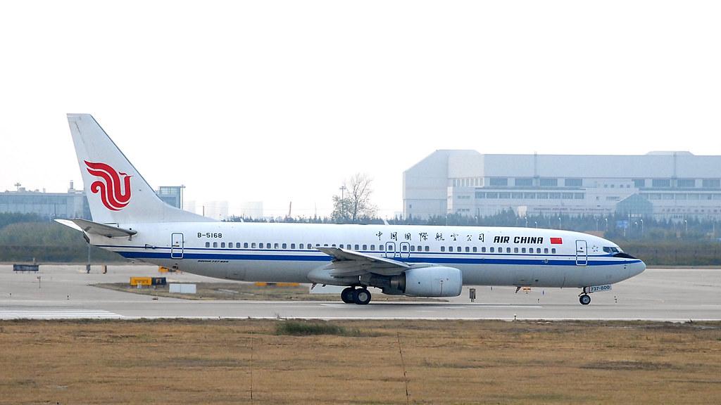 ... Air China Boeing 737-808 B-5168 MSN 34702   by Jimmy LWH
