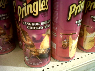 Pringles - Bangkok Grilled Chicken Wing flavor | by arjin j