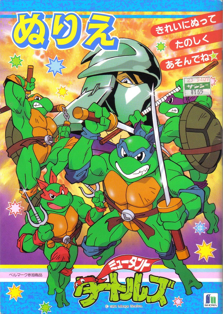 tmnt japanese coloring book front cover by oldmanwinters - Tmnt Coloring Book