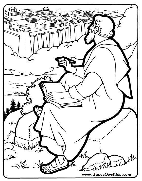 Revelation John Given Vision On Island Of Patmos Jesu