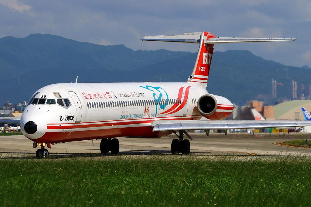 ... Far Eastern Air Transport-FAT McDonnell Douglas MD-82 B-28035 | by