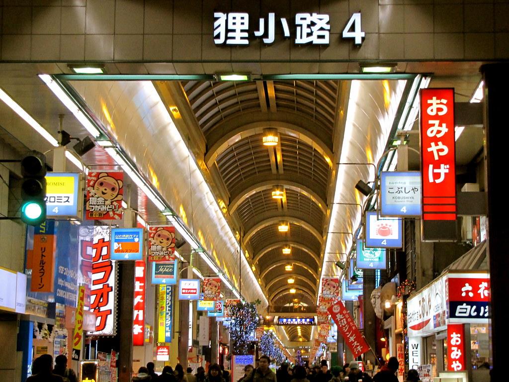 「札幌。狸小路」的圖片搜尋結果