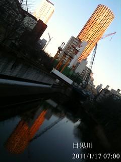 朝の目黒川(2011/1/17)
