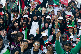 Kuwaitis celebrate 50/20 [Image 1 of 3] | by DVIDSHUB